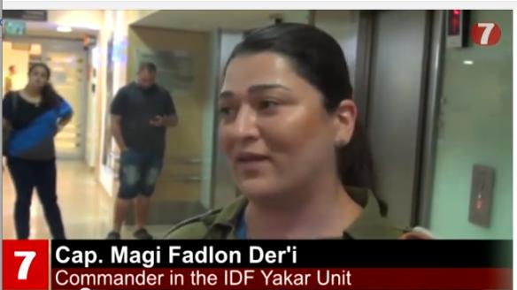 Commander IDF Yakar Unit